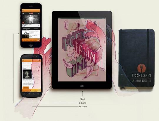Poejazzi App Launch